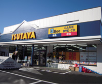 TSUTAYA 立場店
