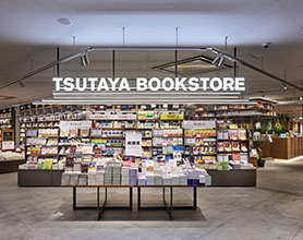 TSUTAYA 川崎駅前店