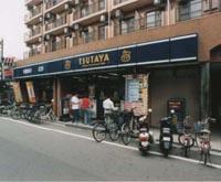 TSUTAYA 新丸子店