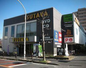 TSUTAYA 大師店