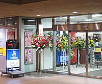 TSUTAYA 鹿島田店