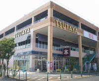TSUTAYA フレスポ小田原シティーモール店