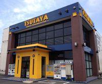 TSUTAYA 蛍田店