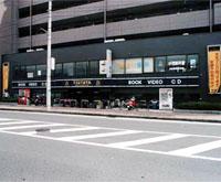 TSUTAYA 東大竹店