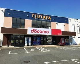 TSUTAYA 村岡店