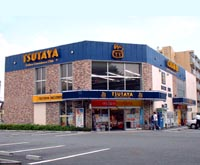 TSUTAYA 横山店
