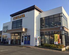 TSUTAYA 平塚真土店