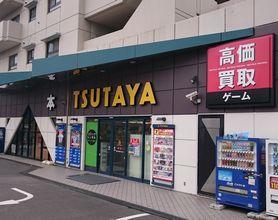 TSUTAYA 愛甲石田店