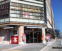 TSUTAYA 辻堂駅前店
