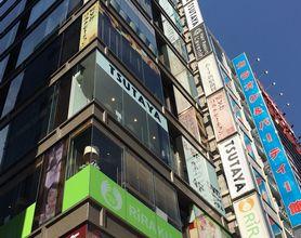 新宿TSUTAYA 歌舞伎町DVDレンタル館