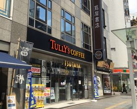 TSUTAYA 東京上野店