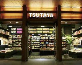 TSUTAYA TokyoMidtown