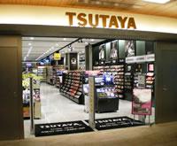 TSUTAYA 赤坂店