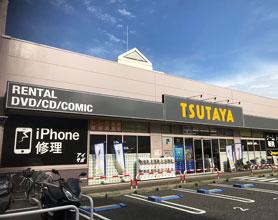 TSUTAYA 南砂店