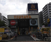 TSUTAYA 東陽町店