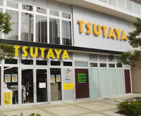 TSUTAYA 豊洲店