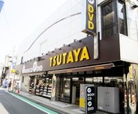 TSUTAYA 祖師谷大蔵店