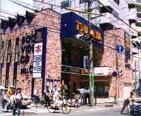TSUTAYA 町屋店