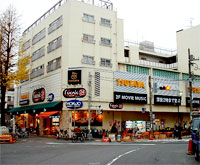 TSUTAYA ときわ台店