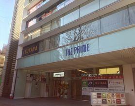 TSUTAYA 成増駅前店