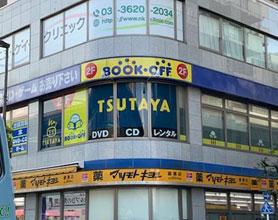 TSUTAYA 綾瀬店