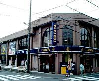TSUTAYA 保木間店