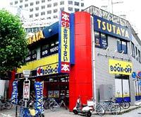 TSUTAYA 練馬区役所前店