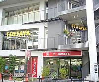 TSUTAYA 石神井公園店