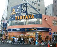 TSUTAYA 葛西店