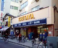 TSUTAYA 亀有店