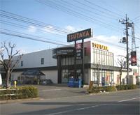TSUTAYA 水元店