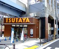 TSUTAYA 青戸店