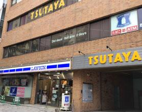 TSUTAYA 府中駅前店