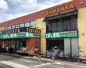 TSUTAYA 深大寺店