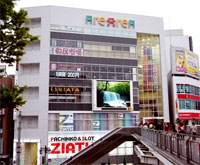TSUTAYA 立川南店