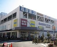 蔦屋書店 フレスポ府中店