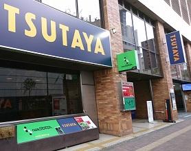 TSUTAYA 吉祥寺店