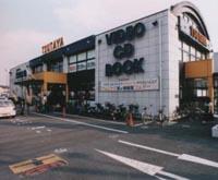 TSUTAYA 東村山店