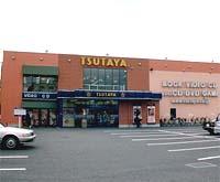 TSUTAYA 武蔵小金井店