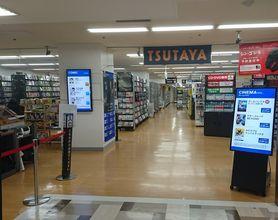 TSUTAYA 西友町田店