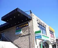 TSUTAYA 花小金井駅前店