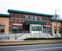 蔦屋書店 多摩永山店