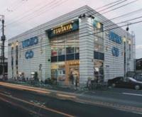 TSUTAYA 東久留米店