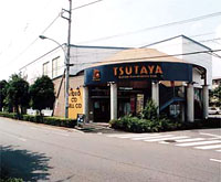 TSUTAYA 境橋店