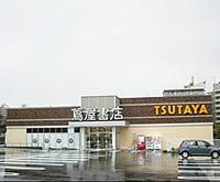 蔦屋書店 稲城若葉台店