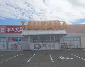 TSUTAYA 白根店