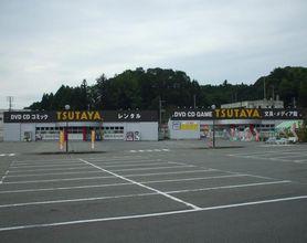 TSUTAYA 村上店