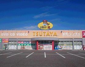 TSUTAYA 新発田豊町店