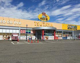 TSUTAYA 三条四日町店