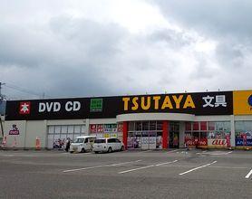 TSUTAYA 中条店